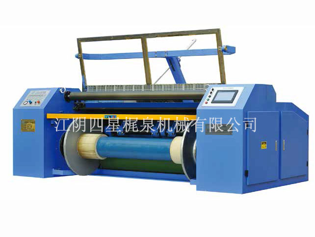 KGA269C High-Speed Direct Warping Machine